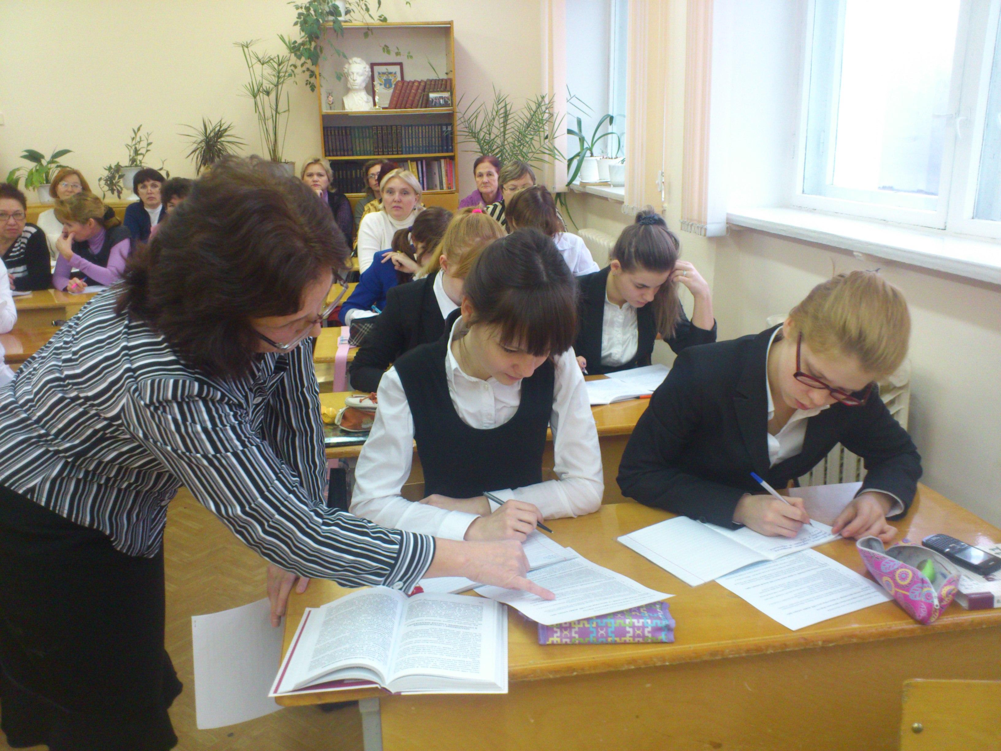 План написания эссе по русскому егэ