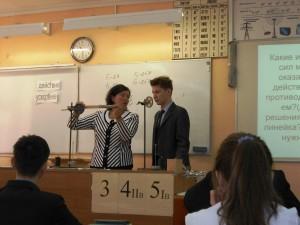 эксперимент по физике учитель иалыгина Нина Николаевна