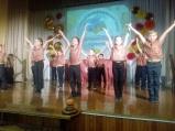 Танец Наш дом Земля